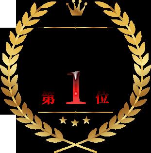 Aquabank アクアバンク 経営者が選ぶウォーターサーバー第1位!