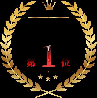 Aquabank アクアバンク 健康のためのウォーターサーバー第1位!