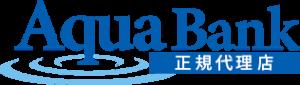 Aquabank アクアバンク ロゴ